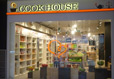 COOK HOUSE store opens in Mega Mall in Ufa